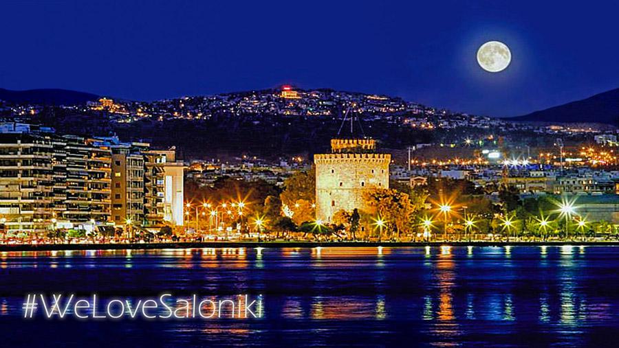 Μετακομίσεις στη Θεσσαλονίκη - Λευκός Πύργος
