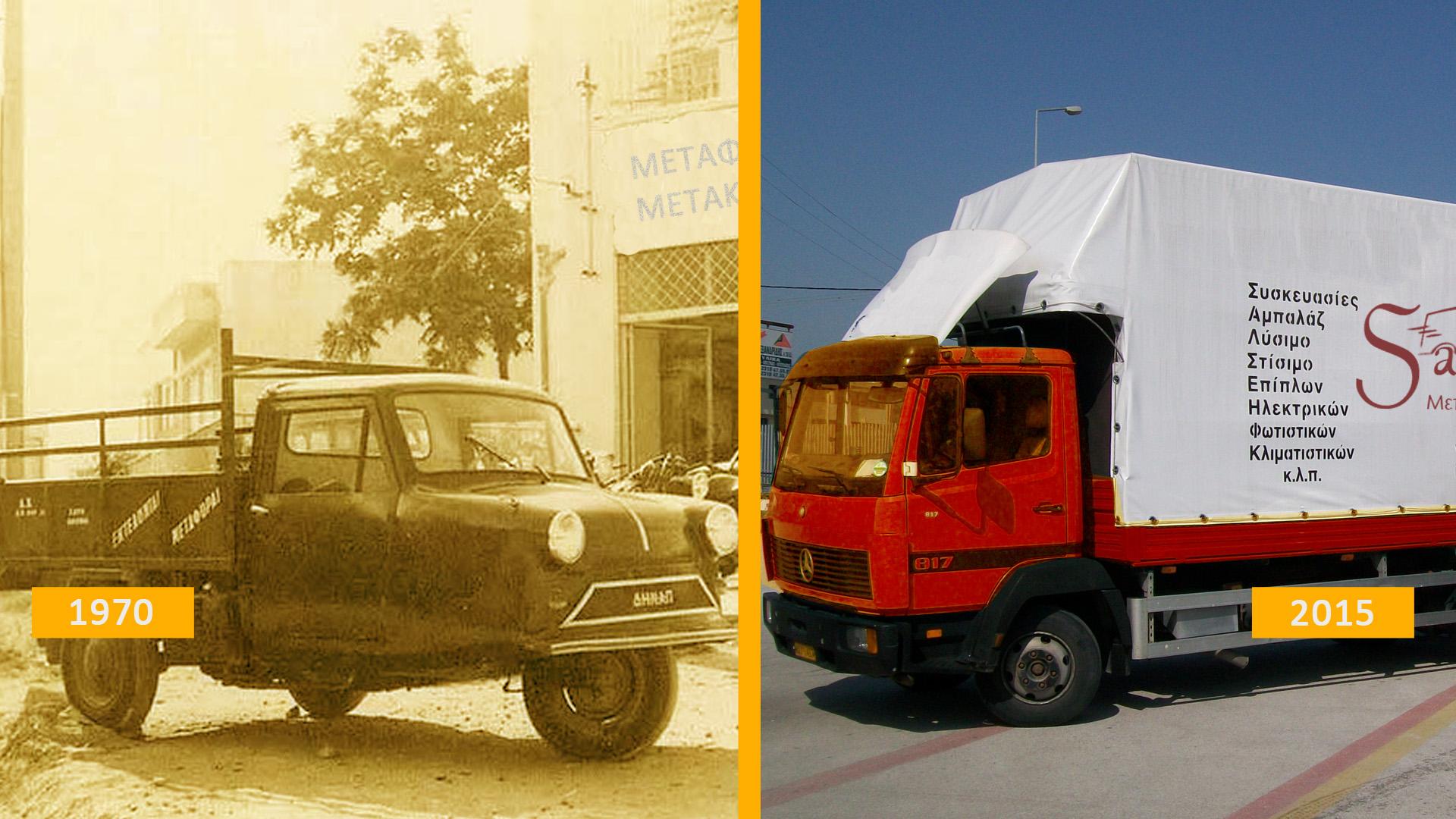 60 χρόνια στο χώρο των μετακομίσεων